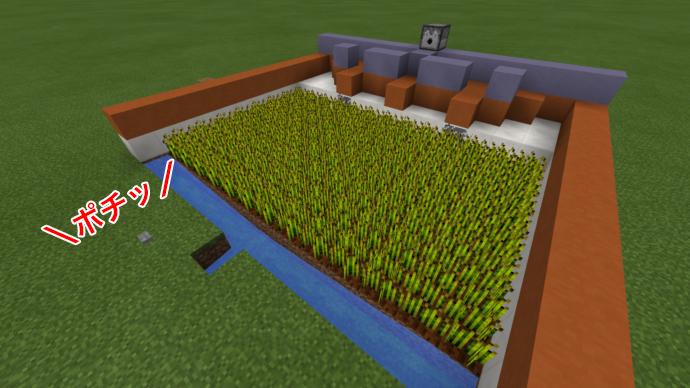 自動小麦収穫装置(基本編)